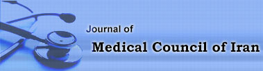 Journal of Medical Council of Iran